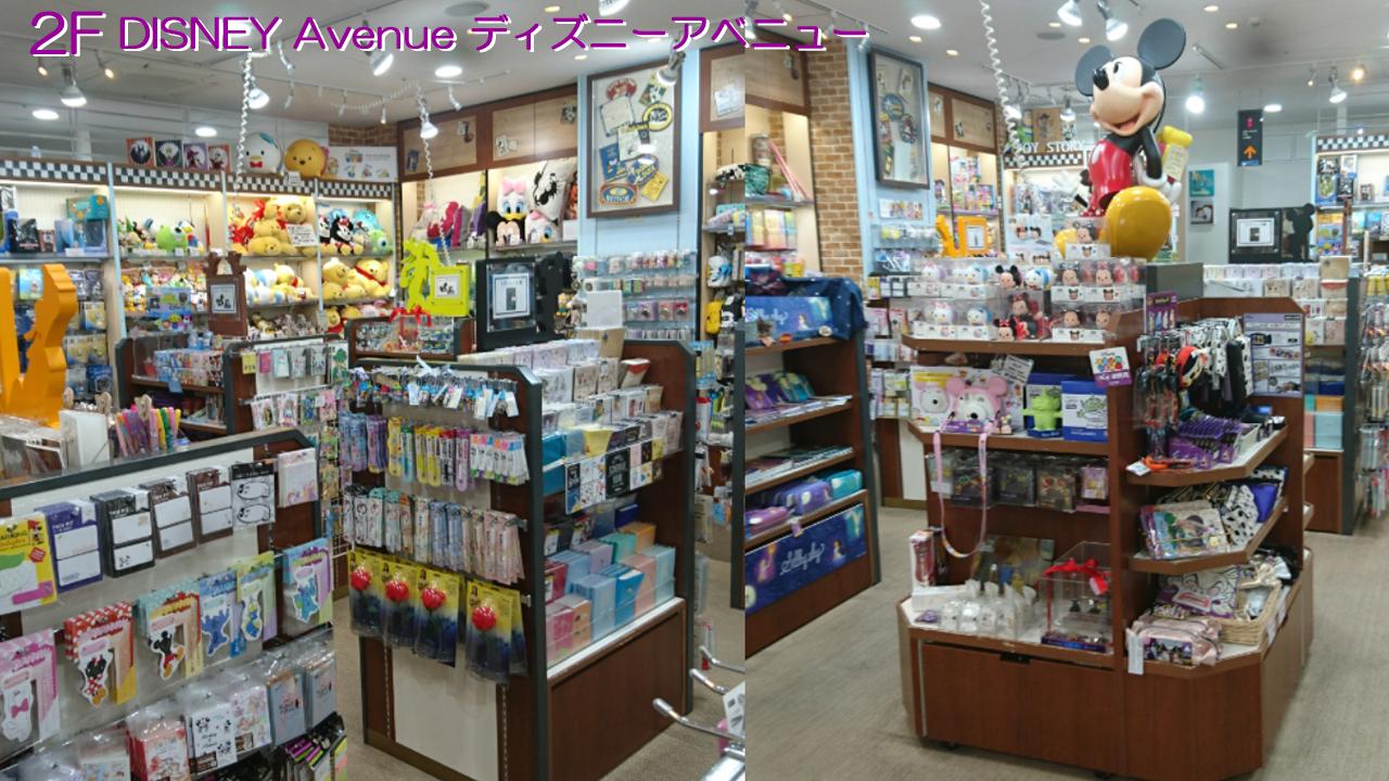 ディズニーアベニュー(原宿店2階)