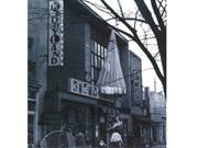 昔の原宿店
