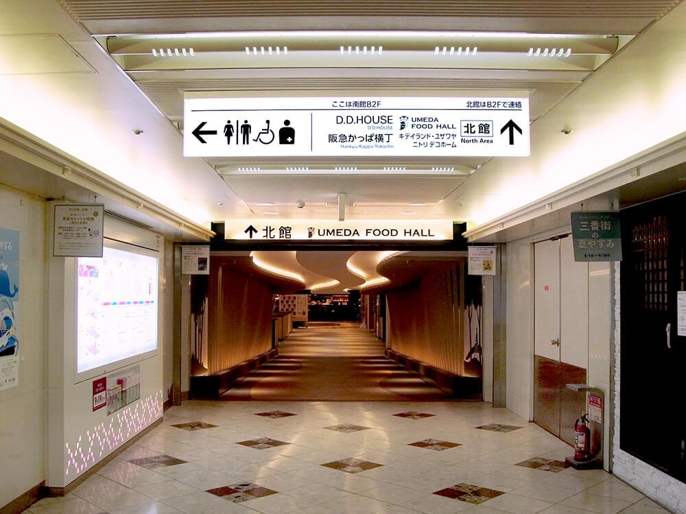 番 阪急 街 三